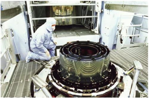 Montaje Chandra
